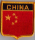 China Embroidered Flag Patch, style 06.
